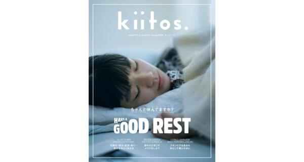 ヘルスケア&ビューティー・ライフスタイル雑誌『kiitos.(キイトス)』に掲載されました。